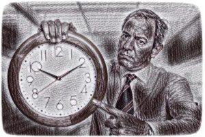 опоздание и наказание